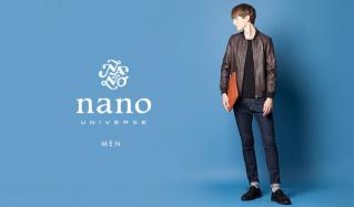 NANO・UNIVERSE MEN:Vol.2(ナノ・ユニバース)のセールをチェック