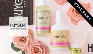 HUYGENS-香りで日常に特別を-のセールをチェック