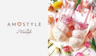 AMO STYLE by Triumph ブラジャー&ショーツセット(トリンプ)のセールをチェック