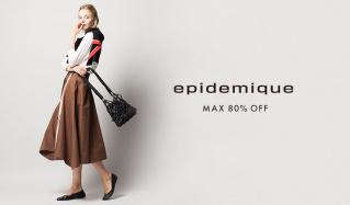 EPIDEMIQUE -MAX80%OFF-(エピデミーク)のセールをチェック