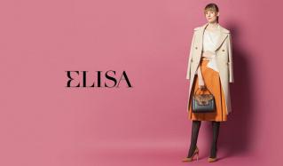 ELISA(エリザ)のセールをチェック
