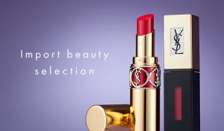 Import beauty selectionのセールをチェック