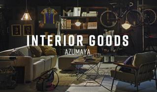 INTERIOR GOODS -AZUMAYA-(アズマヤ)のセールをチェック