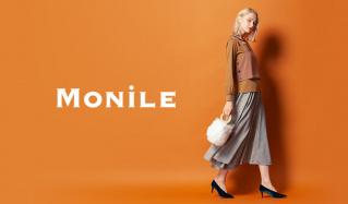 MONILE(モニーレ)のセールをチェック