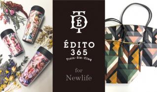 EDITO 365 for Newlifeのセールをチェック
