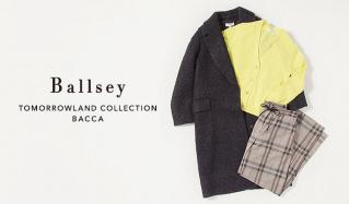 BALLSEY/TOMORROWLAND COLLECTION/BACCAのセールをチェック