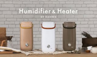 Humidifier & heater by  HANWAのセールをチェック
