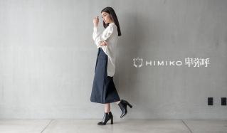 HIMIKOのセールをチェック