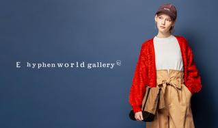 E hyphen world gallery(イーハイフン ワールド ギャラリー)のセールをチェック
