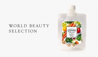 WORLD BEAUTY SELECTION-秋の美肌ケア-のセールをチェック