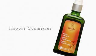 Import Cosmeticsのセールをチェック