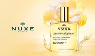 NUXE(ニュクス)のセールをチェック
