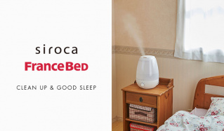 SIROCA/FRANCE BED -CLEAN UP & GOOD SLEEP-のセールをチェック