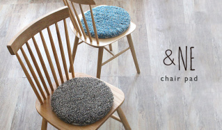 & NE -chair pad-(アンドエヌイー)のセールをチェック
