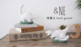 & NE -珪藻土 bath goods-(アンドエヌイー)のセールをチェック