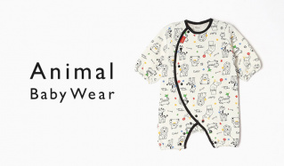 Animal Baby Wear Selection(バブブーン)のセールをチェック