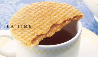 TEA TIME SELECTION(セレクションユタカサンギョウ)のセールをチェック