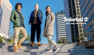 Timberland Apparel MEN(ティンバーランド)のセールをチェック