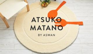 ATSUKO MATANO BY ASWAN(アスワン)のセールをチェック