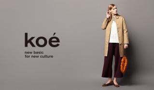 KOE x THOM BROWNE. WOMEN(コエ)のセールをチェック
