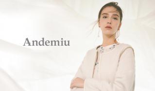 ANDEMIU(アンデミュウ)のセールをチェック