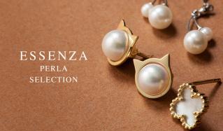 ESSENZA PERLA SELECTIONのセールをチェック