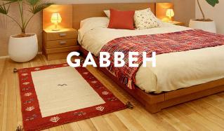 GABBEHのセールをチェック