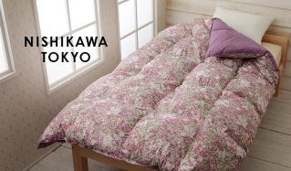 NISHIKAWA TOKYO -Down Collection-のセールをチェック
