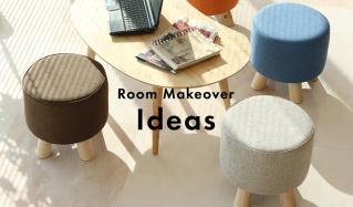 Room Makeover Ideasのセールをチェック