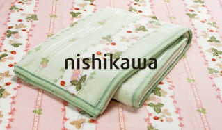NISHIKAWA -Brand Linen collection-のセールをチェック