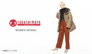 TAKASHIMAYA  APPARELのセールをチェック