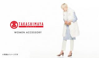 TAKASHIMAYA  ACCESSORYのセールをチェック