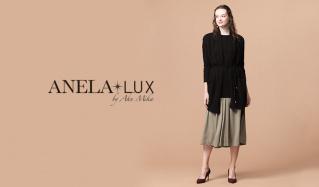 ANELA LUX -MAX80%OFF-(アネラリュクス)のセールをチェック
