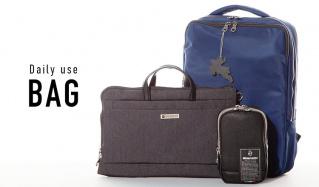 7 Everyday Bagsのセールをチェック