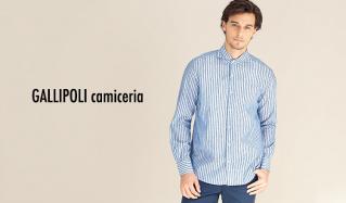 GALLIPOLI camiceria(ガリポリカミチェリア)のセールをチェック
