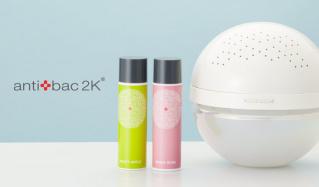 ANTIBAC2K -水で空気を洗う画期的な空気洗浄機-のセールをチェック