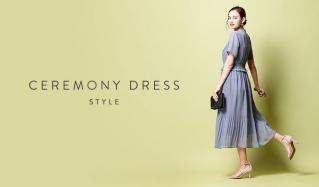 CEREMONY DRESS STYLE -入学・卒業シーズン-のセールをチェック