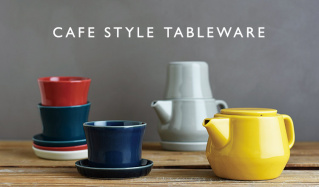 CAFE STYLE TABLEWARE COLLECTIONのセールをチェック