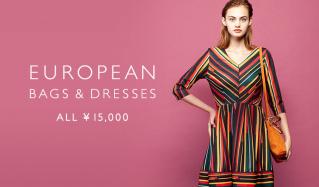 EUROPEAN BAGS&DRESSES ALL ¥15,000のセールをチェック