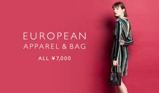 EUROPEAN APPAREL&BAG ALL ¥7,000のセールをチェック