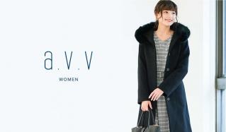a.v.v Women -WINTER MORE SALE Vol.1-(アーヴェヴェ)のセールをチェック