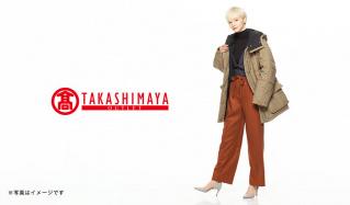 TAKASHIMAYA WOMENのセールをチェック