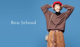 BOU JELOUD -MAX80%OFF-(ブージュルード)のセールをチェック