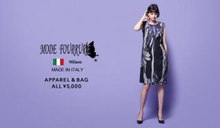 MODE FOURRURE APPAREL & BAG ALL¥5,000(モードフルーレ)のセールをチェック
