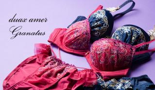 DUAX AMER/GRANATUS -寝ながら美胸-のセールをチェック