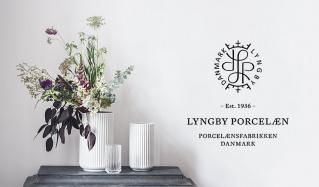 LYNGBY PORCELAIN/ROSENDAHL COPENHAGEN and moreのセールをチェック