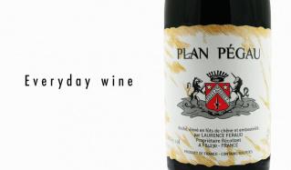 Everyday wine-毎日飲みたいコストパフォーマンスに優れたワイン特集-のセールをチェック