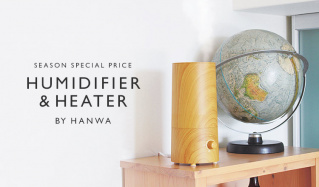 Season Special Price -Humidifier & heater by HANWA -のセールをチェック