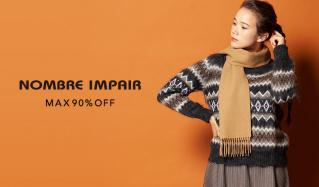 NOMBRE IMPAIR -MAX90%OFF-(ノンブルアンペール)のセールをチェック
