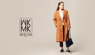 MK & MICHEL KLEIN(エムケー ミッシェルクラン)のセールをチェック